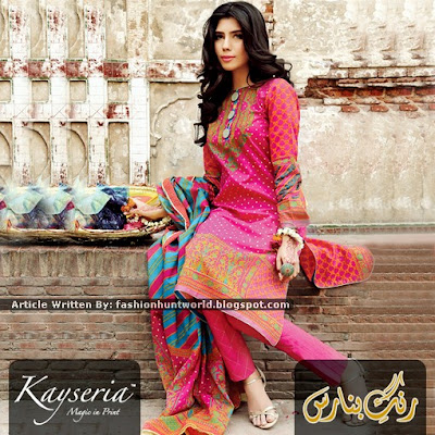 Kayseria Rang-e-Banaras Eid Collection 2015