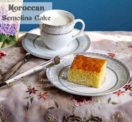 Hersha: Moroccan Semolina Cake حرشة بالحليب بالفرن - كيك السميد المغربية