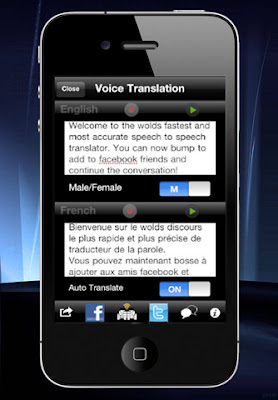 Translator - iPhone app