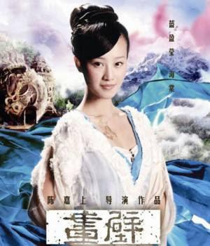 Tiên Nữ Hồ Chi Mặc Tiên