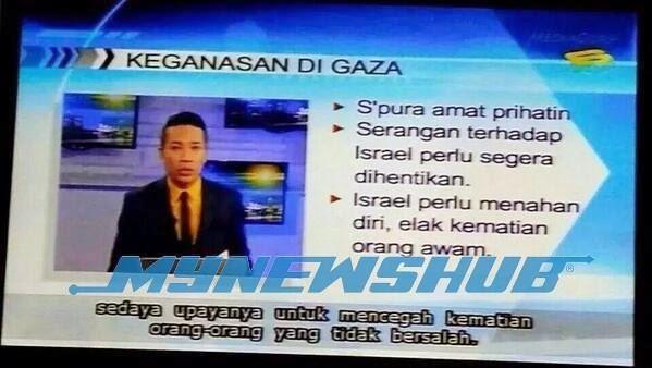 Laporan SAMPAH Singapura Terhadap Palestin