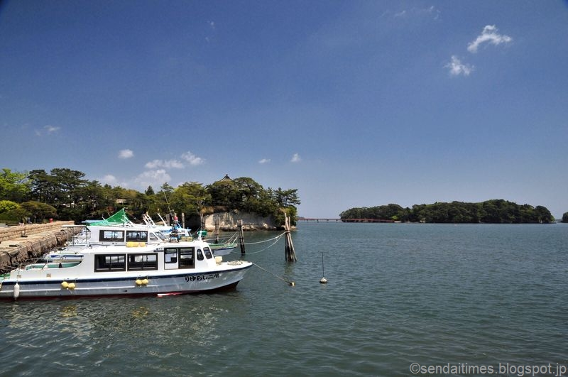 Острова Мацусима