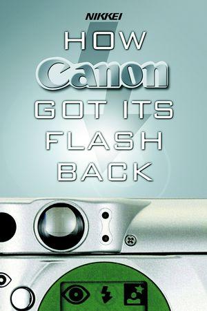 How Canon got its flash back