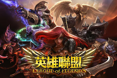 League of Legends serveur chinois logo affiche