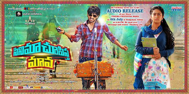 Cinema Chupistha Maava release on August 14