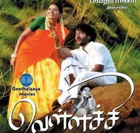 Vellachi 2013 Tamil Movie Watch Online