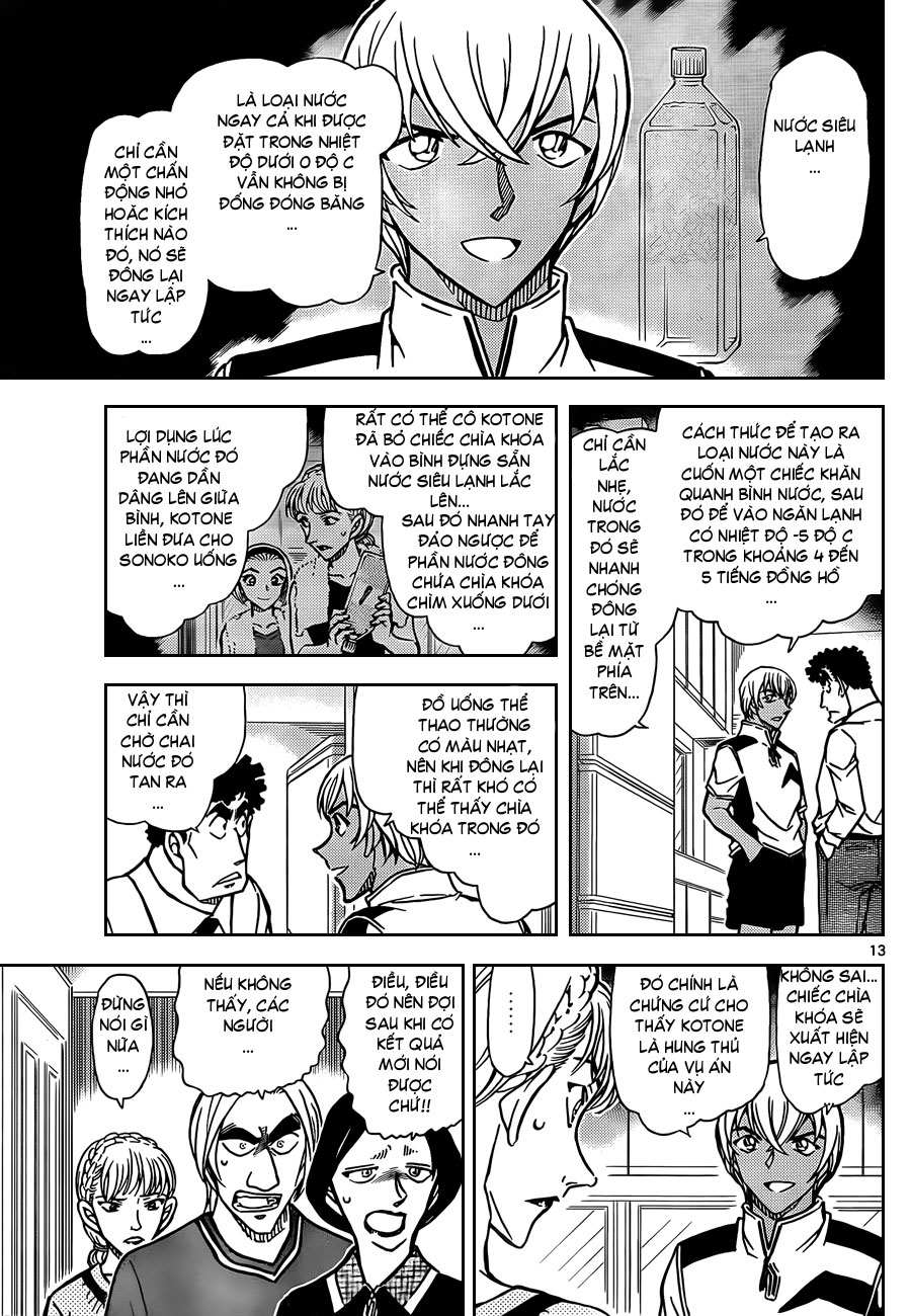 Detective Conan - Thám Tử Lừng Danh Conan chap 827 page 15 - IZTruyenTranh.com