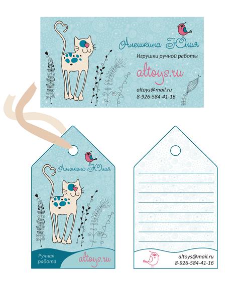 Новые визитки и этикетки