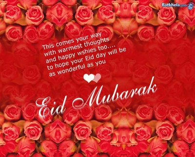 Eid mubarak to some one special synergy twist in the world is searching for m4hsunfo