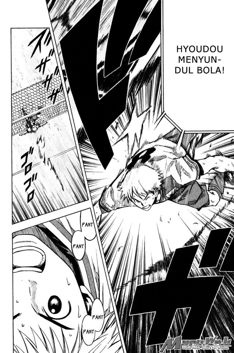 Area no Kishi Chapter 64-21