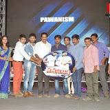 Pawanism Audio Launch ibojpg (15)