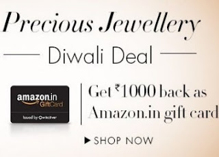 Amazon : Buy Preciious Jewellery And  Get Rs.1000 Gift Card on Purchase of Rs.10000 only – Buytoearn