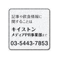 http://www.keys.ne.jp/