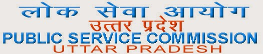 572 Review Officer, Auditor Posts in UPPSC 2015