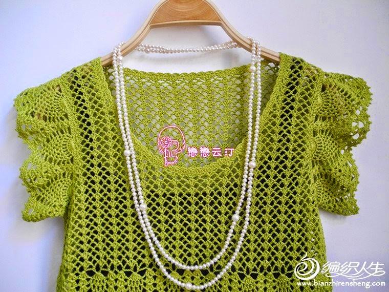 Delantera superior de vestido al crochet