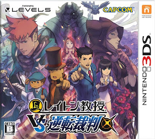 professor layton vs ace attorney box art Professor Layton Vs. Ace Attorney Box Art