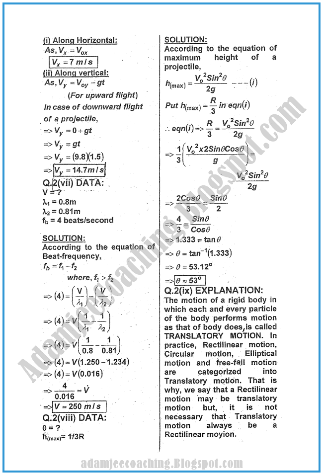 Physics-Numericals-Solve-2012-past-year-paper-class-XI