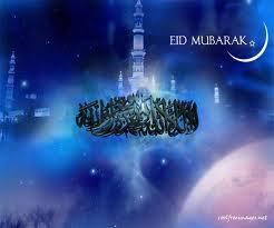 Eid Mubarak Wallaper 6