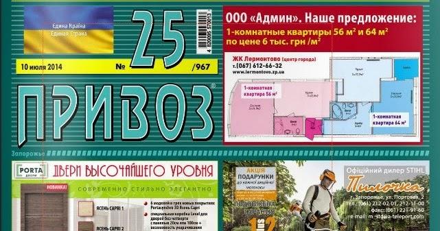 Купить мебельный щит из сосны в Белгороде по низкой цене