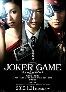 Joker Game (2015) – โจ๊กเกอร์ เกมส์ [บรรยายไทย]