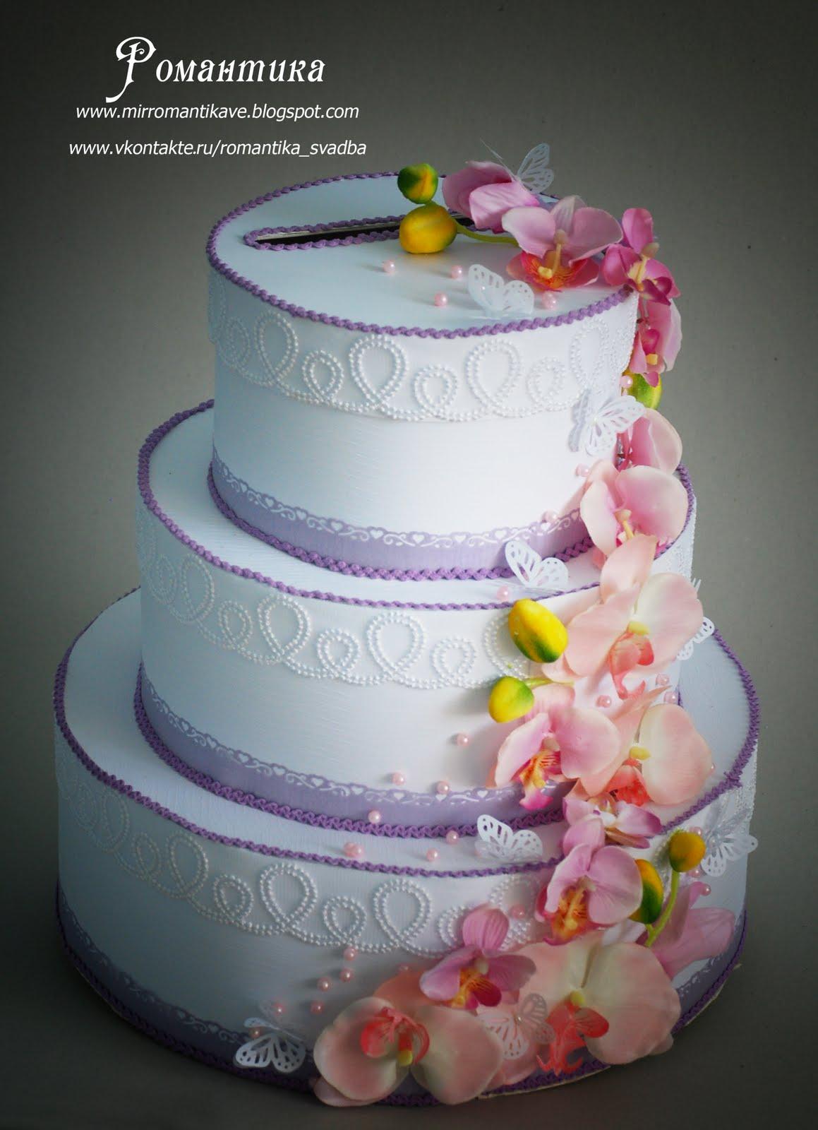 Казна торт на свадьбу своими руками мастер класс