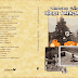 nincs karácsony - Debreczeny György legújabb kötet megjelenése az Ünnepi Könyvhétre időzítve!