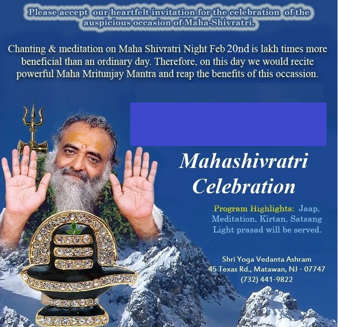 Maha Shiv Ratri Invitation
