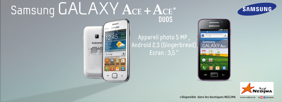 Galaxy Ace و Galaxy Ace Duos من سامسونغ متوفران لذى نجمة