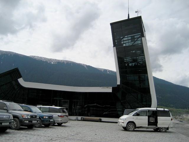 mestia airport ...