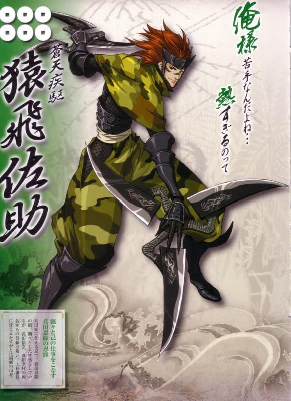 [GUÍA] ¿Eres principiante en sengoku basara? ¡ENTRA AQUÍ!  Sarutobi+Sasuke
