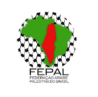 FEPAL - Logotipo