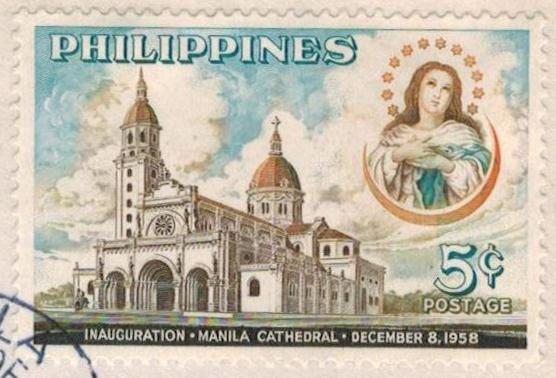 Philippine Republic Stamps 1958 Inauguration Of Manila Cathedral