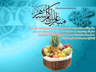 AWAS ! 16 Kesalahan Populer Umat Islam Di Bulan Ramadhan