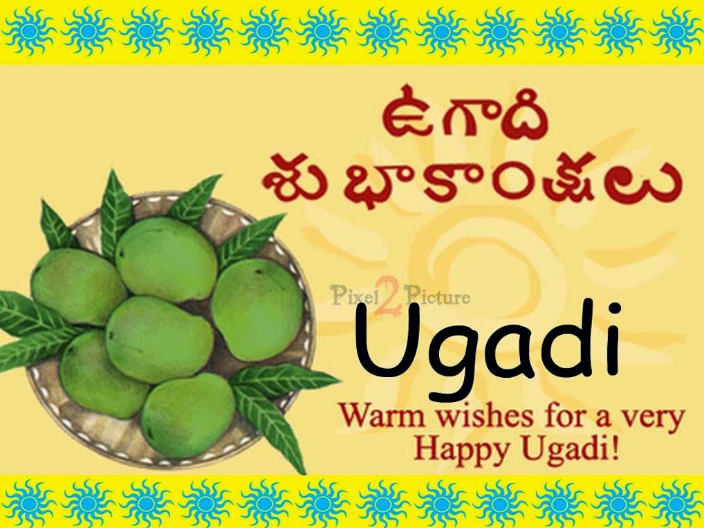 facebook ugadi images for sharing