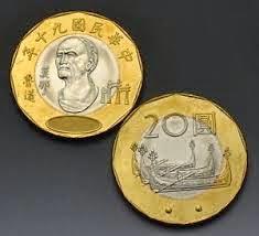 Koin uang Taiwan bergambar wajah Mona Rudao
