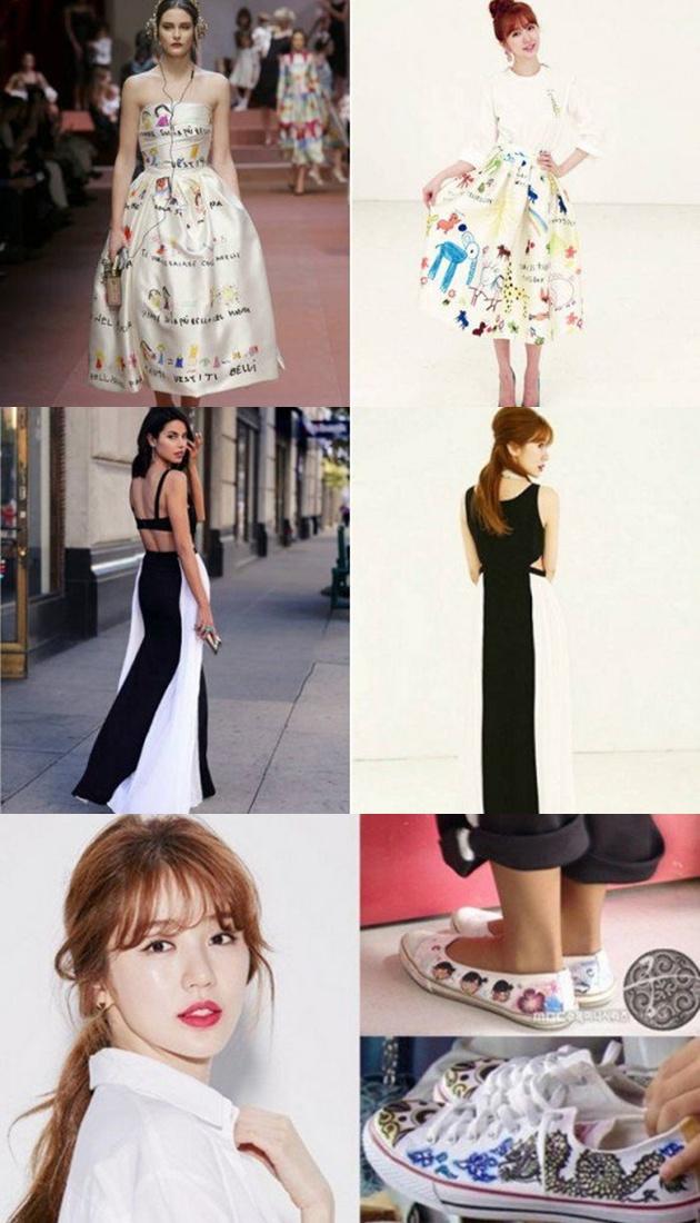 Desain Baju Yoon Eun Hye Yang Ini Diduga Juga Memplagiat