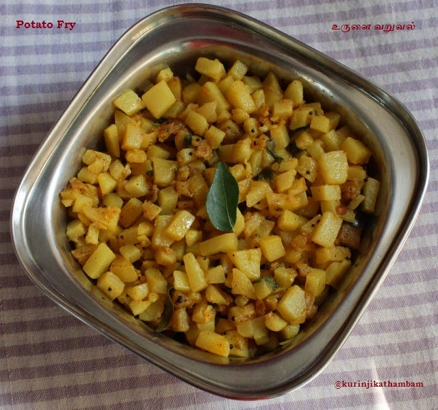 Potato / Urulai Kizhangu Fry | Potato Recipes