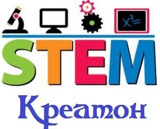 STEM-фестиваль