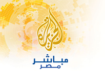 Aljazeera Mubasher Misr Live