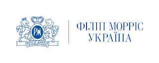 Состоится встреча студентов с представителями компании Филип Моррис Украина.