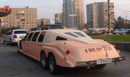 افخم سيارات الاعراس  لهذا الصيف....