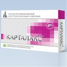 Карталакс - пептид хрящевой ткани и опорно-двигательного аппарата