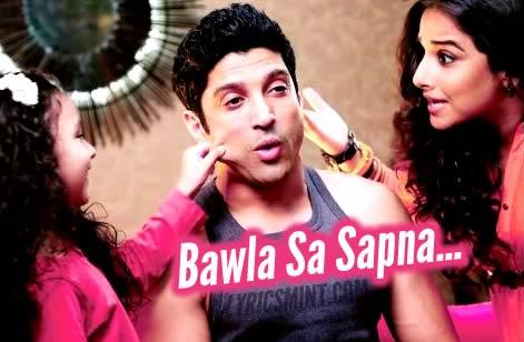 Bawla Sa Sapna - SKSE