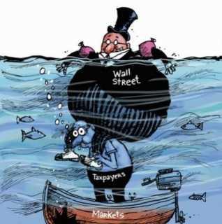 ΔΝΤ: Η πραγματικότητα πίσω από τον μύθο