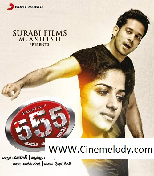 555 (Aidhu Aidhu Aidhu) Telugu Mp3 Songs Free Download -2013