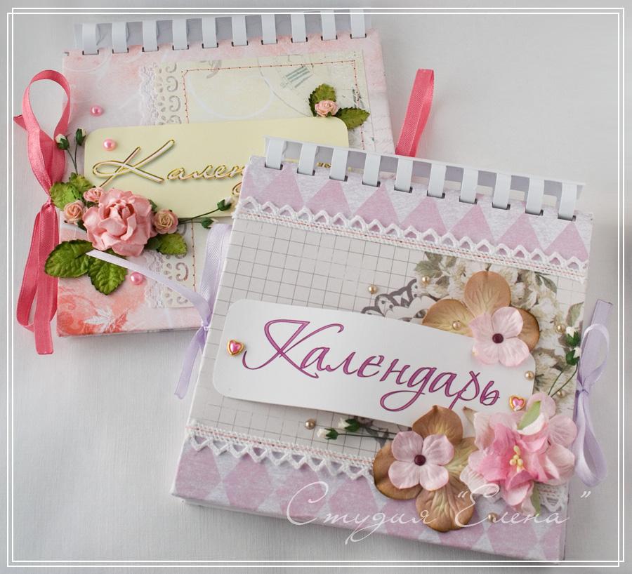 Настольные перекидные календари своими руками