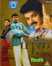 Ilayathalapathy Vijay Youth Movie Images