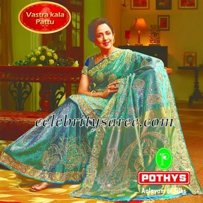 Hema Malini Vastra Kala Pattu Sarees Collection