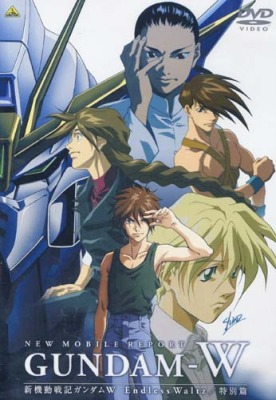 Gundam Wing The Movie Endless Waltz