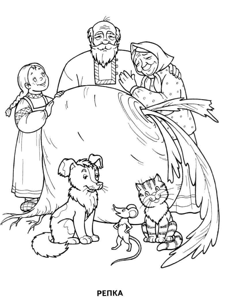 Картинки раскраски из русских сказок
